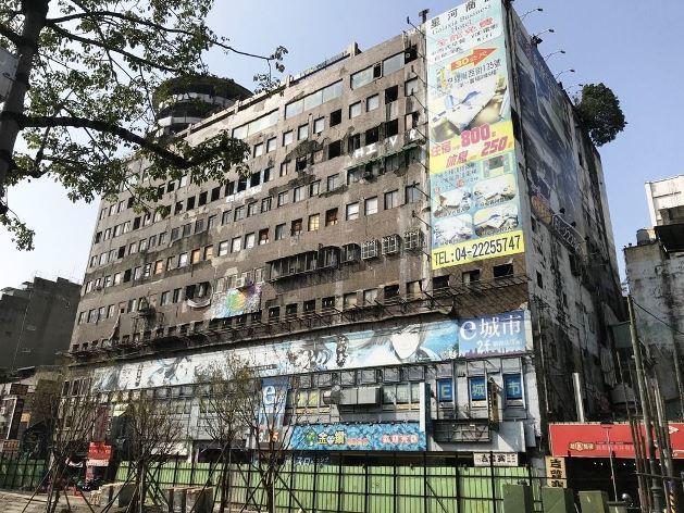 台中千越大樓/聯合報系資料照
