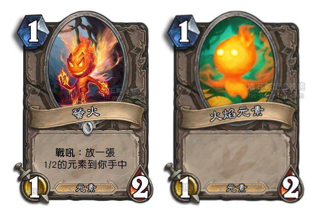 最適合用來解任務的手下是螢火與火焰元素