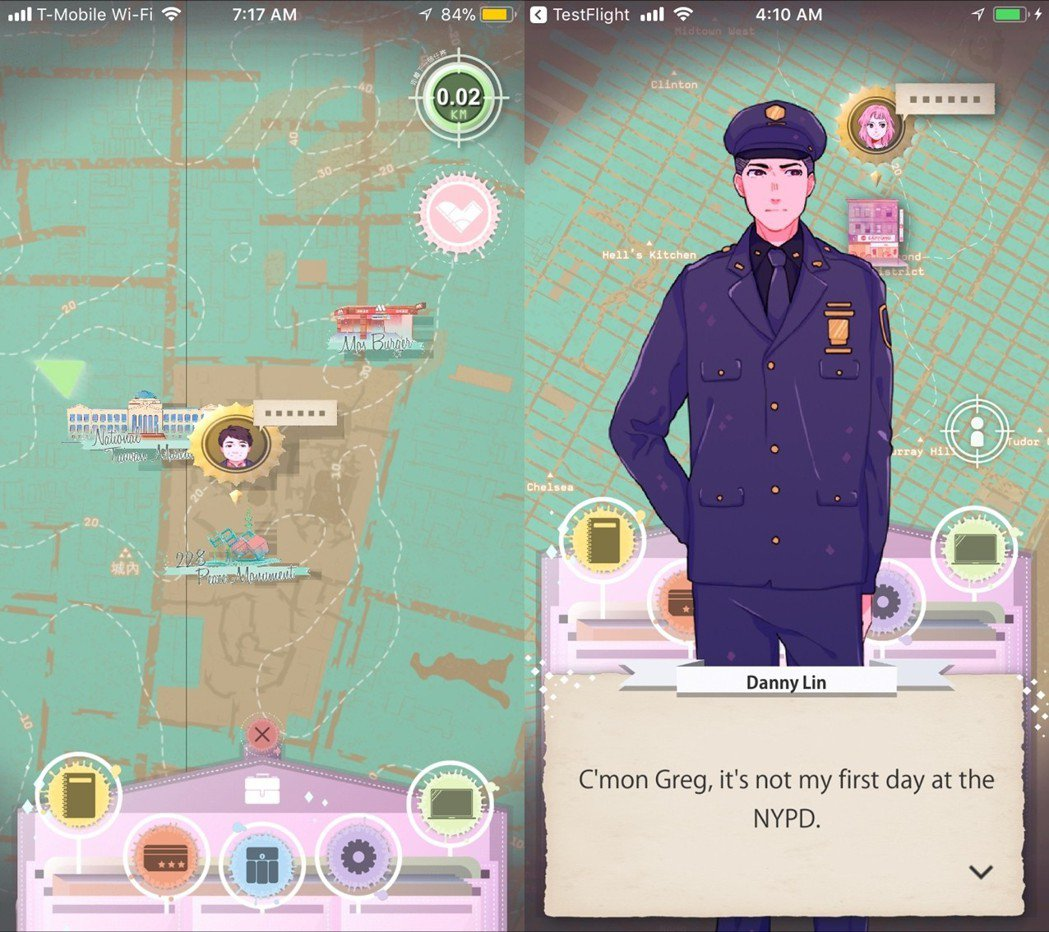 《鎮山》中英文版本即將在2018台北國際電玩展正式於雙平台同步登場。