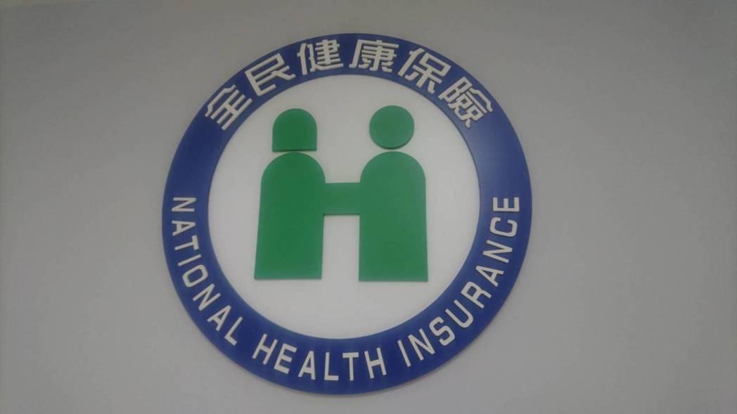 健保海外核退新制今年元旦上路後,今天首次公告1到3月核退上限,以門診給付降幅54...