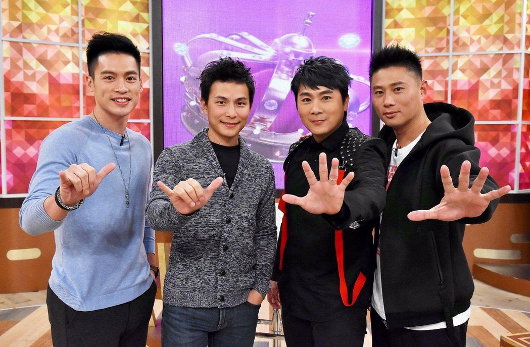 許孟哲(左起)、孫協志、王仁甫和小刀錄衛視中文台「一袋女王」。圖/衛視中文台提供