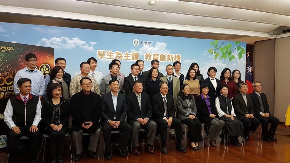 教育部昨舉行磨課師標竿課程頒獎典禮,獎勵22門優秀課程。 記者吳佩旻/攝影