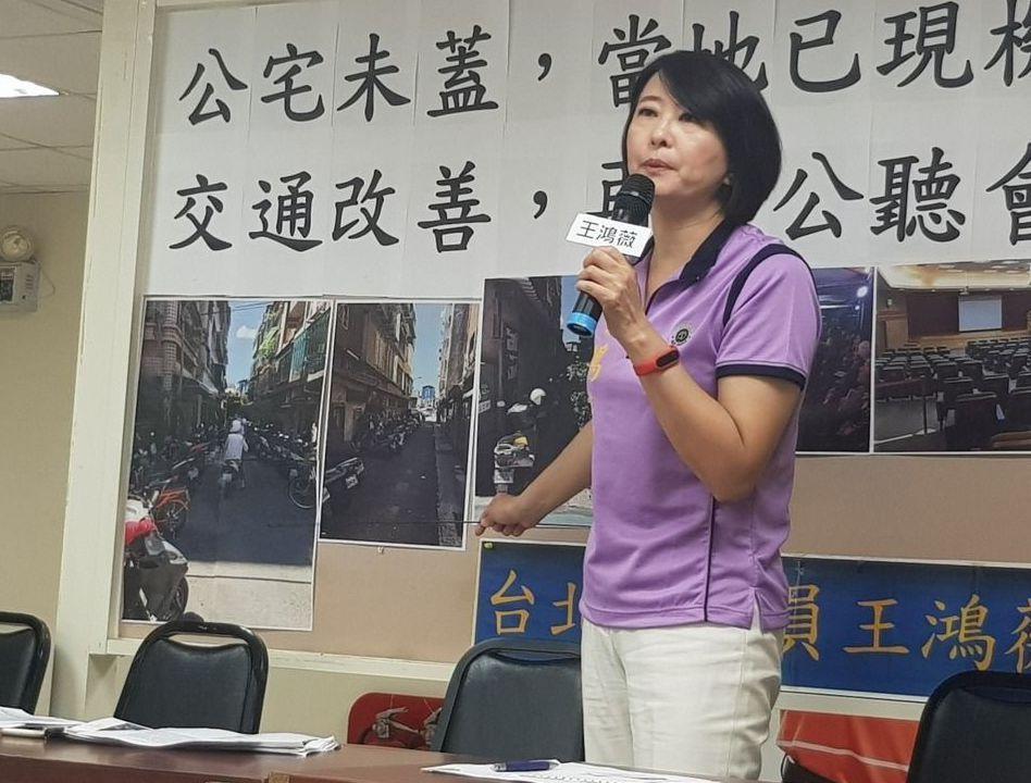 台北市議員王鴻薇。 本報資料照片