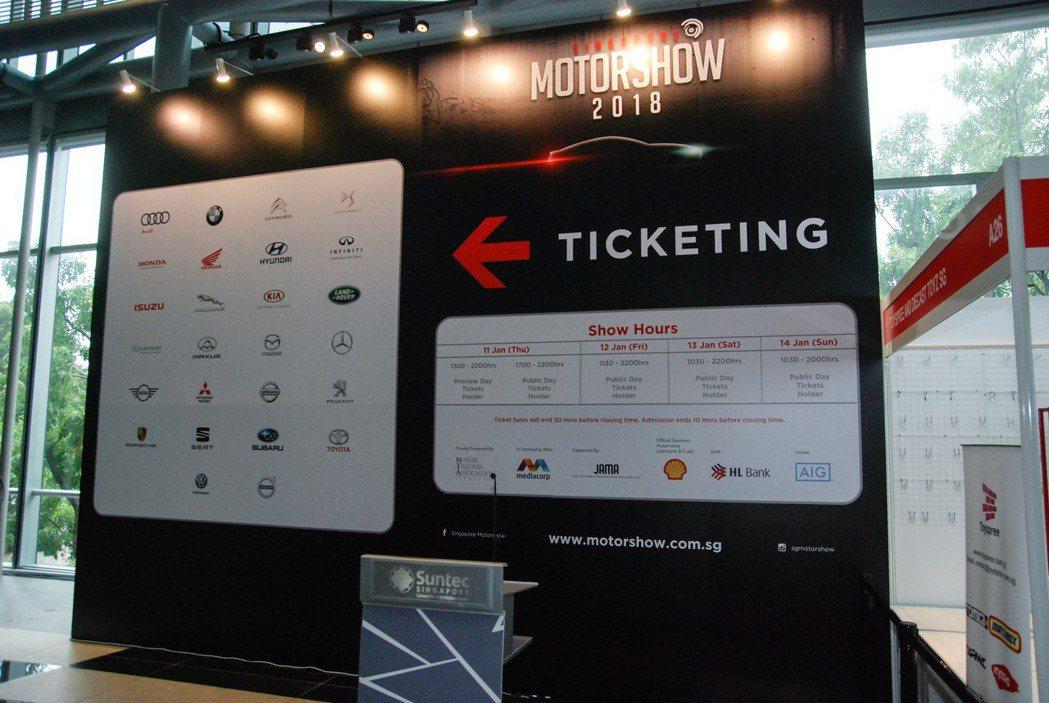 相較於2018 台北車展,此次參觀的新加坡車展規模可說是明顯較小。 記者林鼎智/...