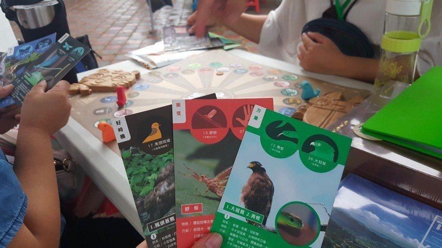 「蜥蜴大冒險」充滿獅潭鄉的人文資訊及環境議題,還能認識當地的動植物。 圖/動物當...