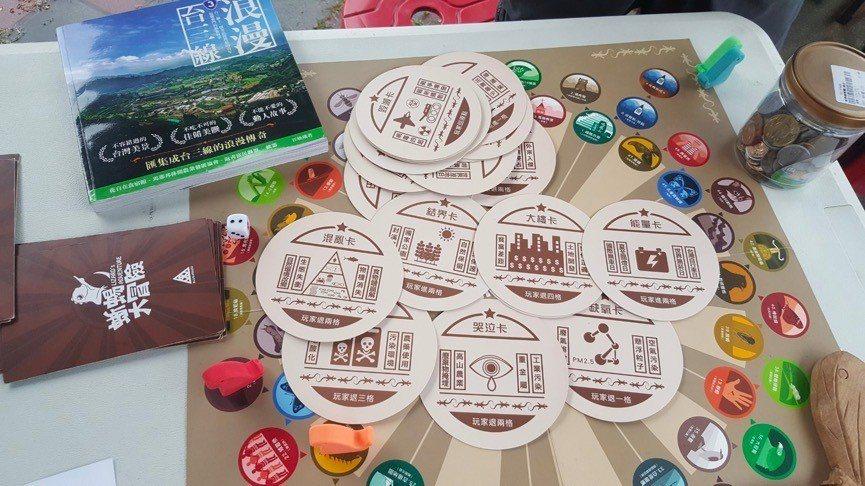 政府有意發展「浪漫台三線」,串連4縣市26鄉鎮近80個景點及8 條步道,獅潭鄉名...