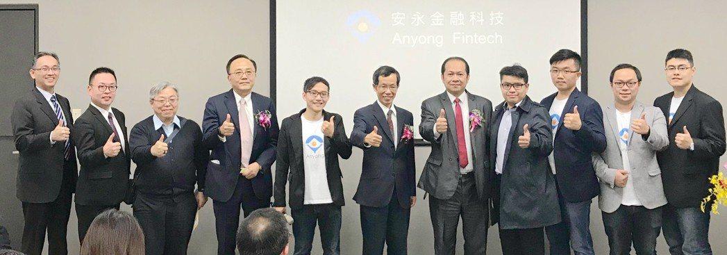 產官學界代表在GOSU聊天機器人平台發表會現場合影。 蔡穎青/攝影。