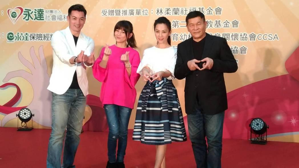 澎恰恰(右起)、石怡潔、鄭仲茵、伊正為公益發聲。記者李姿瑩/攝影