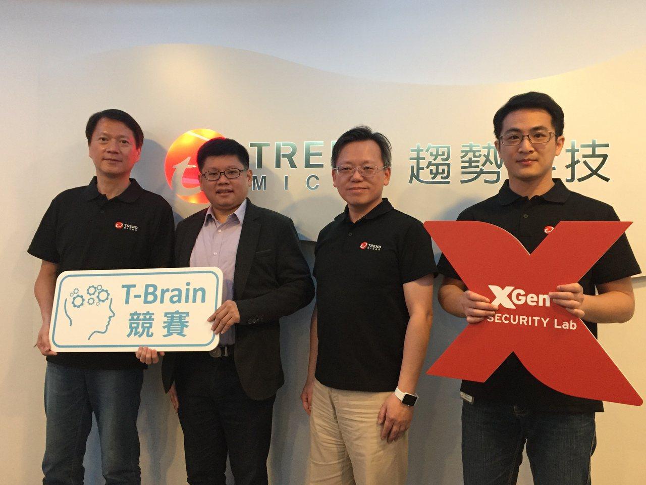趨勢科技宣布在台推出T-Brain競賽與XGen Security Lab等兩項...