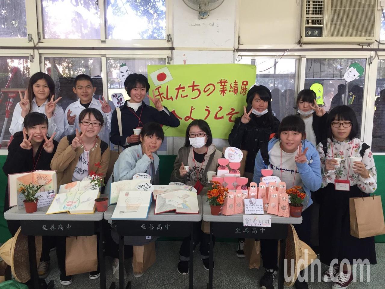 來自日本和歌山縣立日高高校236位師生,今日上午參訪桃園市至善高中。記者許政榆/...