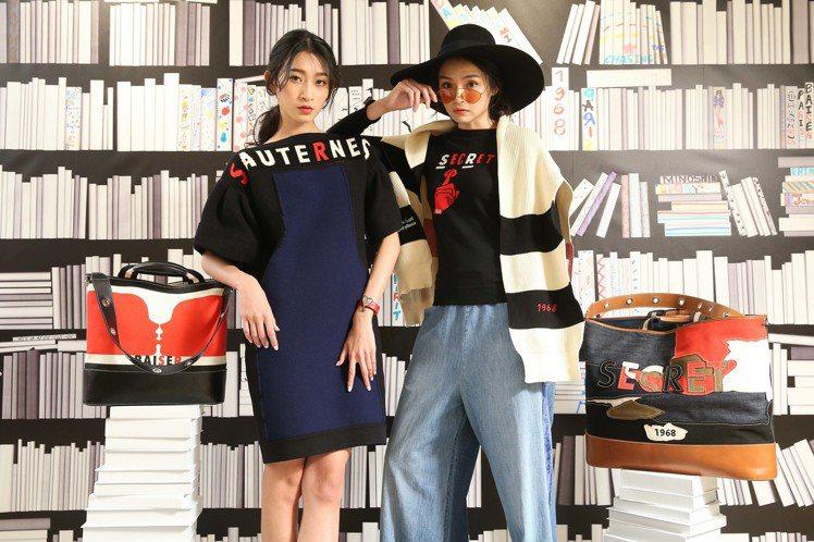 MANIFESTO系列(左)SAUTERNES針織洋裝40,600元、BAISE...