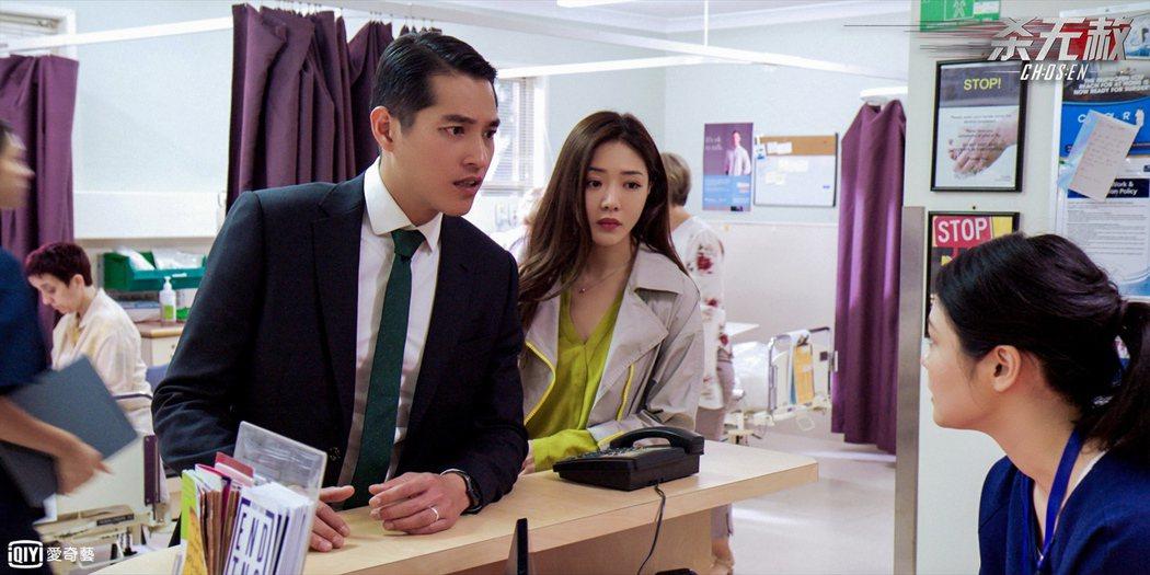 藍正龍(左)和鄧家佳在劇中飾演夫妻。圖/愛奇藝台灣站提供