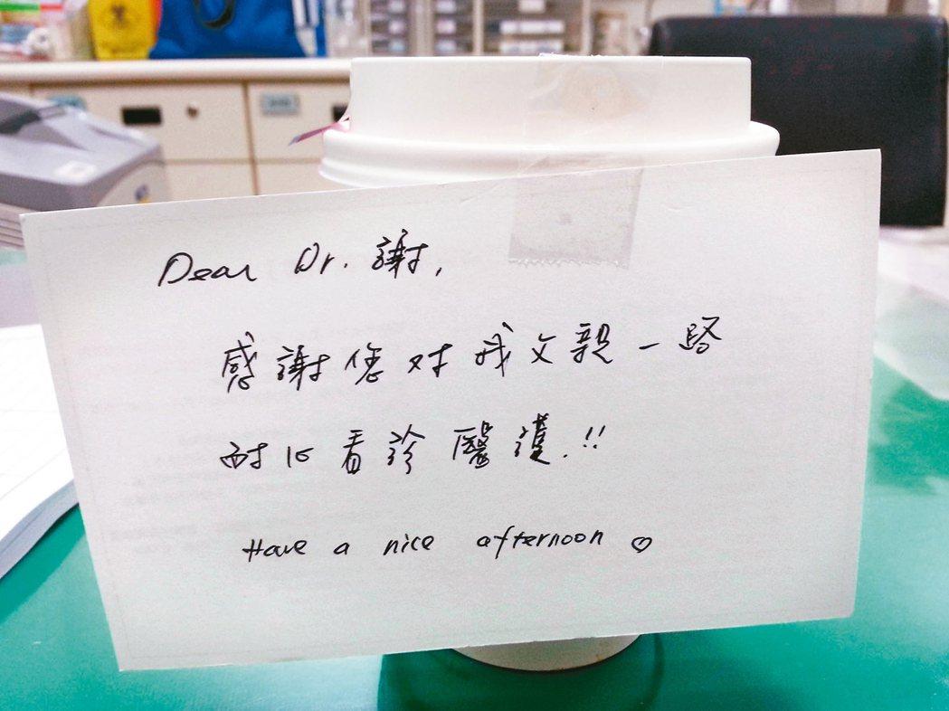 一杯咖啡,代表患者的感謝。 圖/謝向堯醫師提供