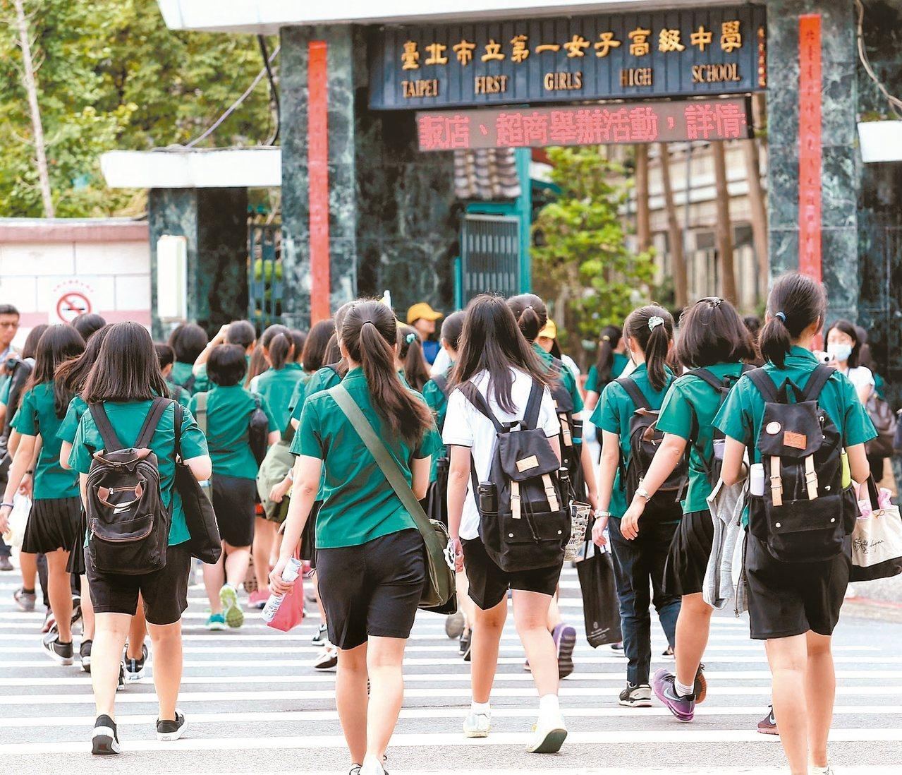 北一女中107學年度將開辦科學班,第一年招收30名全台女學生。 圖/聯合報系資料...