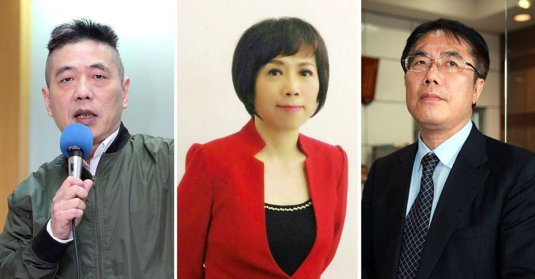 圖由左至右為,蘇紫雲、黃智賢、黃偉哲。 圖/聯合報系資料照片、中央社