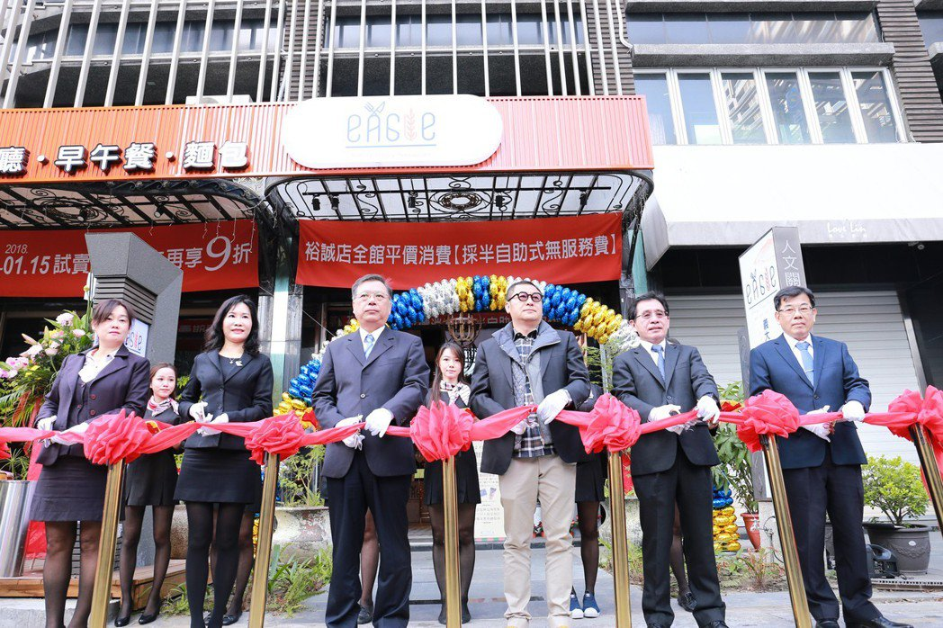 雄崗建設董事長林清吉及銀行代表為「義來藝去Eagle餐廳」裕誠店開幕剪綵。 攝影...