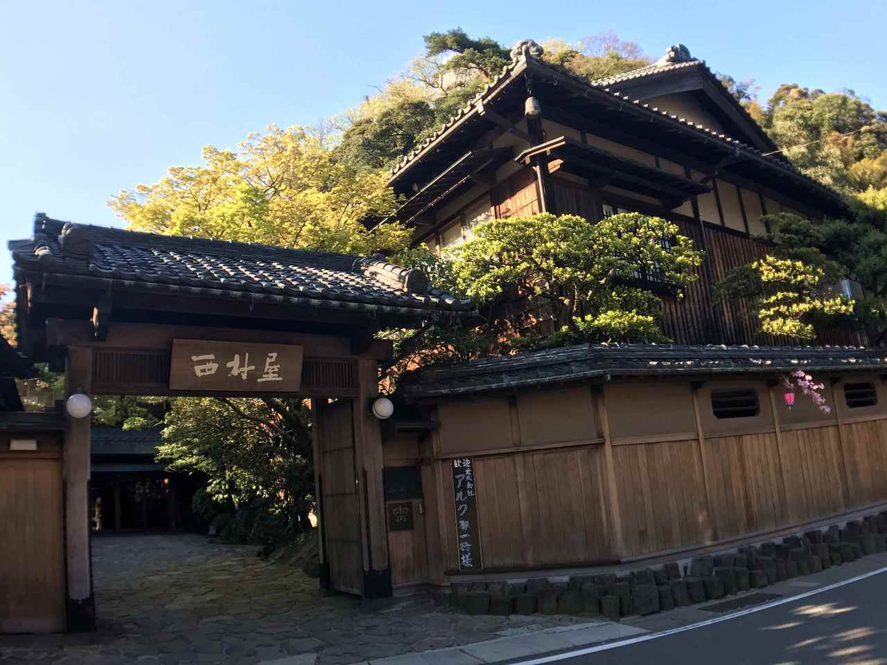 2017年入選日本溫泉百選旅館「西村屋招月庭」。圖/有行旅提供。