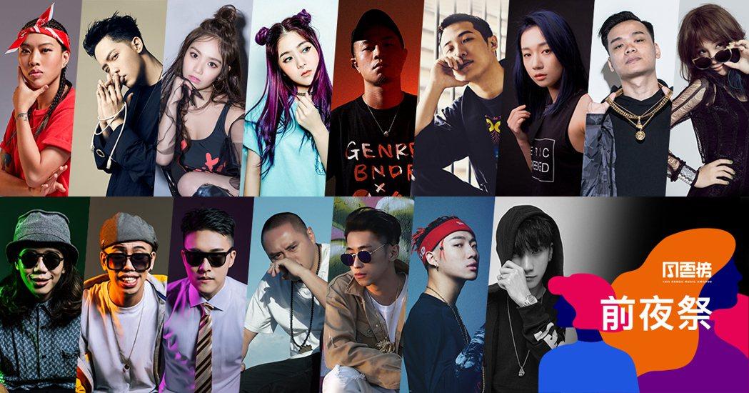 葛仲珊領軍,一共集結共15組饒舌、DJ歌手賣力演出。圖/KKBOX提供