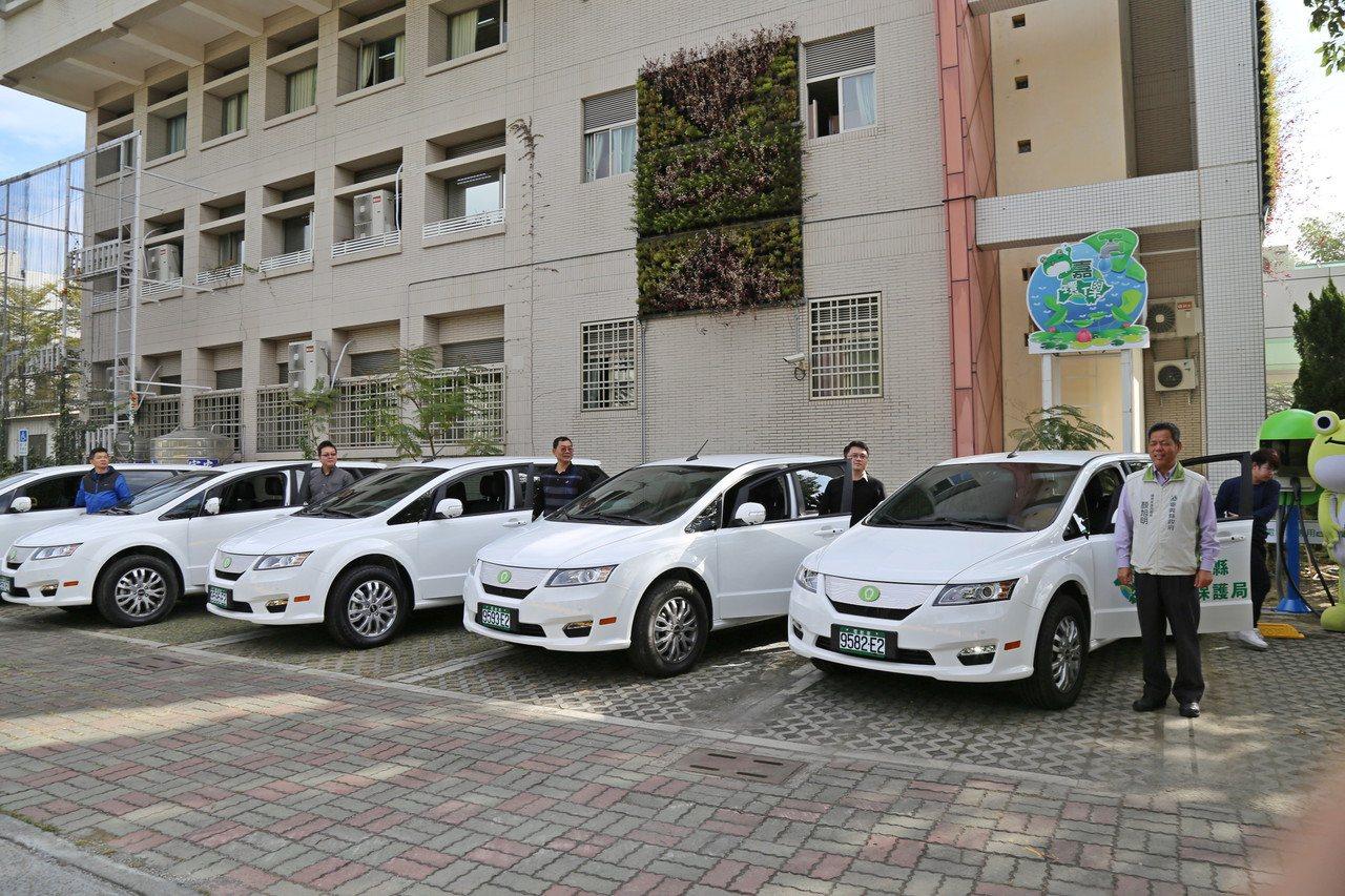 防空汙嘉義縣成立全國第一支環保電動稽查車隊。記者魯永明/攝影