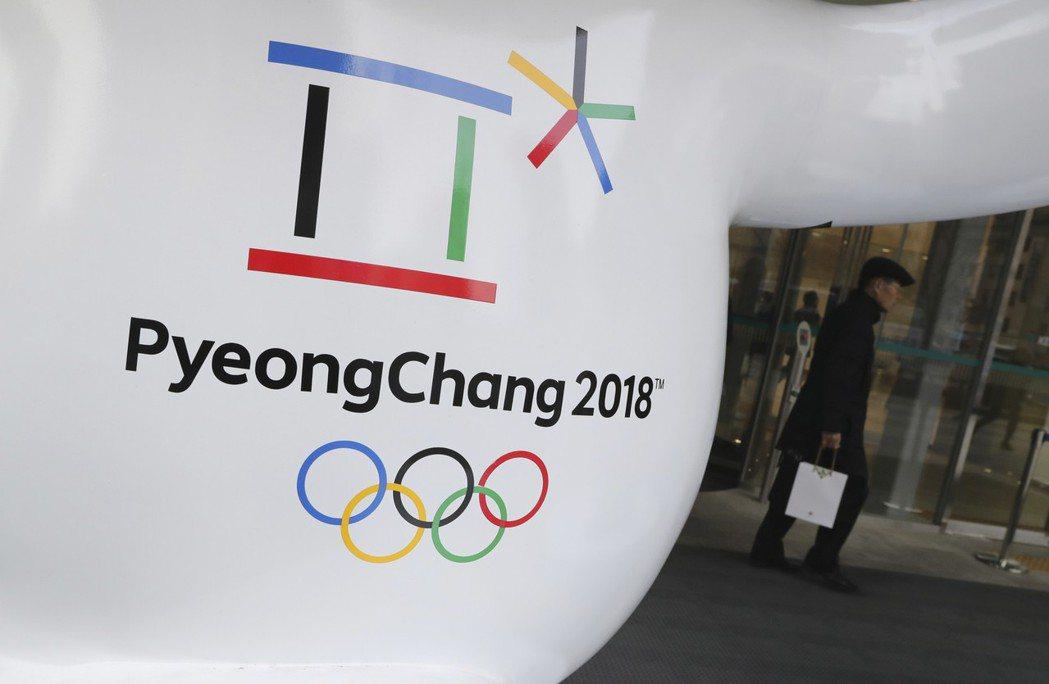 南韓平昌冬季奧運下月登場,宣傳活動馬不停蹄展開。 美聯社