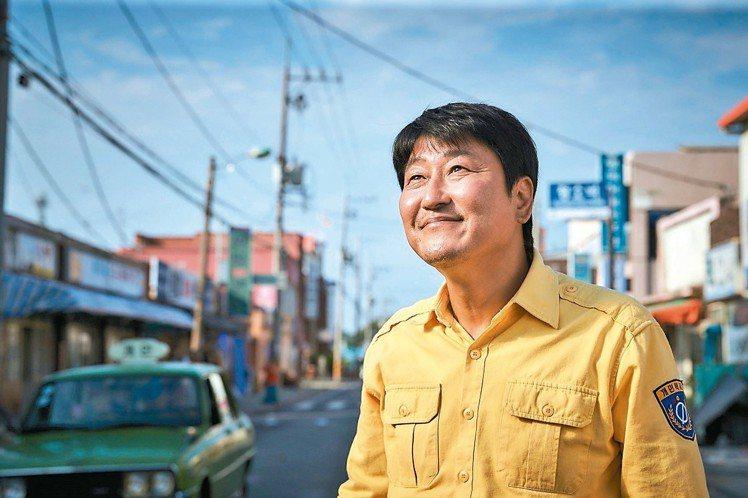 宋康昊主演《我只是個計程車司機》。圖/車庫娛樂提供