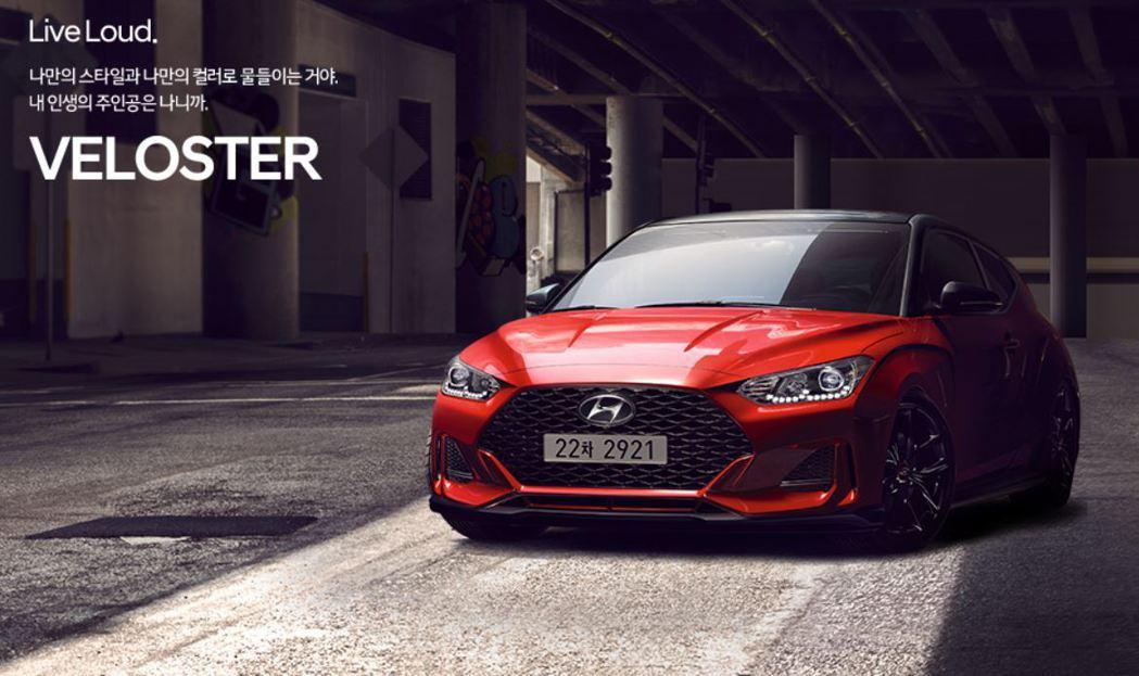 第二代Hyundai Veloster正式發表! 摘自Hyundai