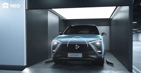 Nio推電動車直接換電池。  圖/擷自Nio官網