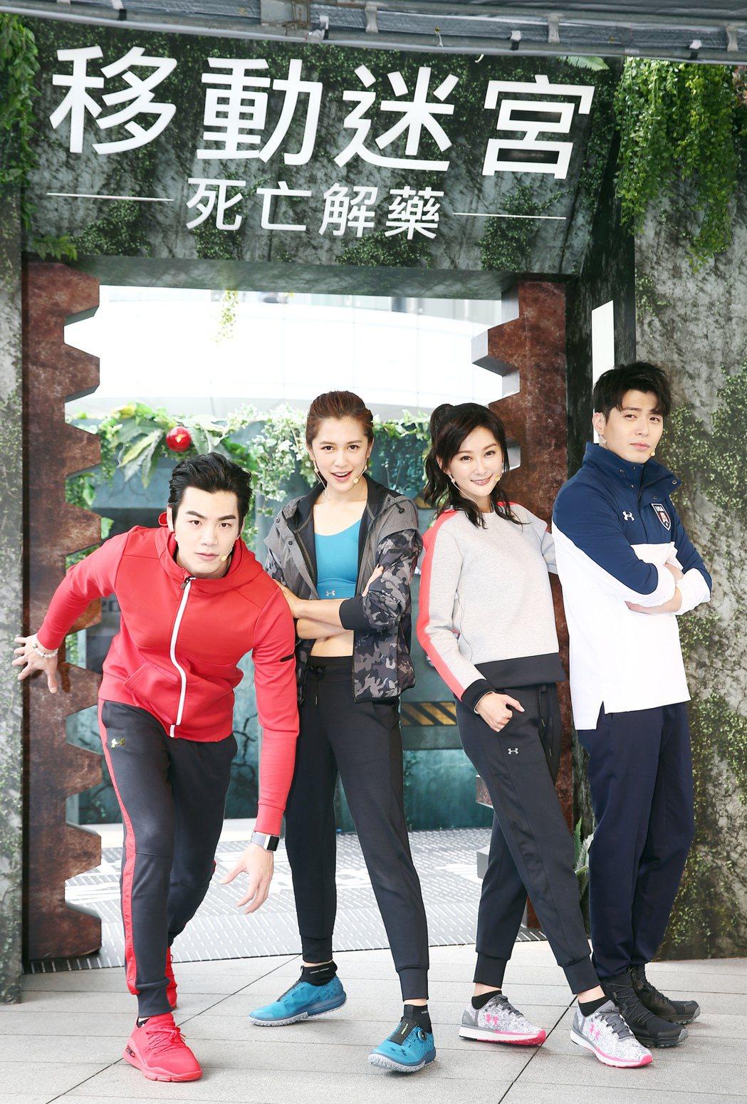 「移動迷宮」三部曲,最終章「死亡解藥」周五上映,電影公司找來藝人禾浩辰(左一)、...