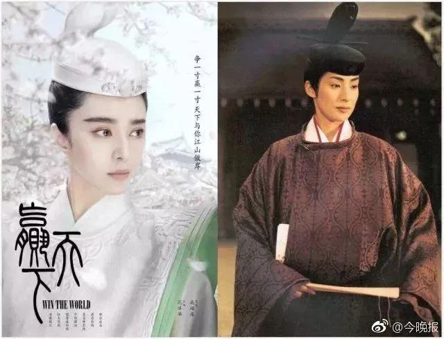 據陸媒報導,有名眾舉報范冰冰主演的古裝劇「嬴天下」服裝、歷史嚴重不符,戲服還激似