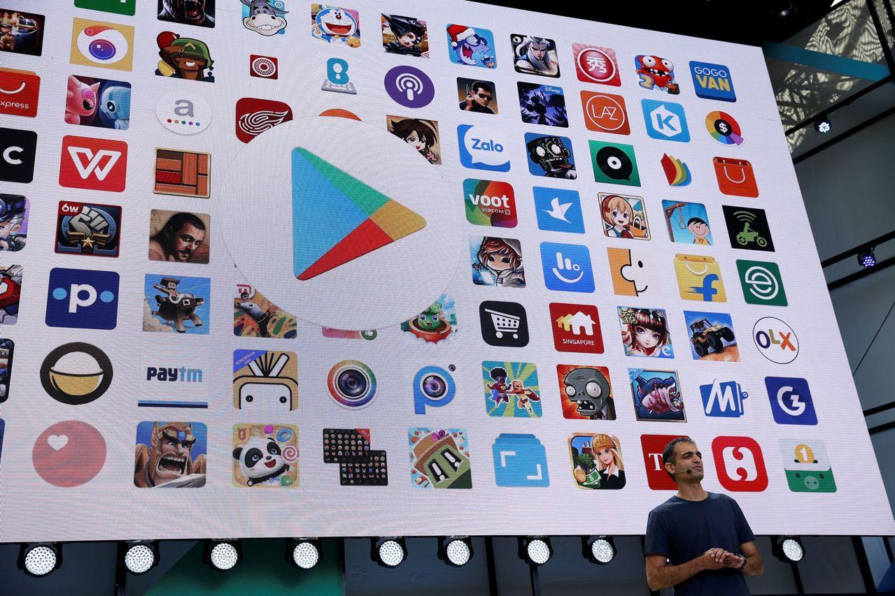 Google Play。路透