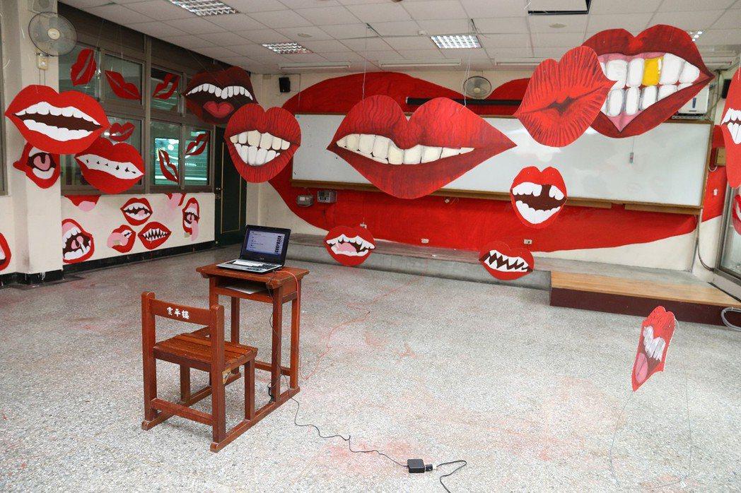 圖為2016年中興大學的20處裝置藝術之一,以嘴部特寫搭配電腦所發出的謾罵語音,...