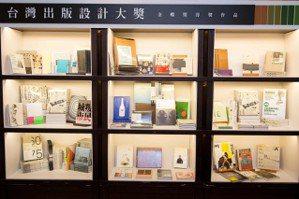 台灣的出版業天真而迷人,但也因此賺不了錢