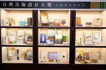 圖/台北書展基金會提供