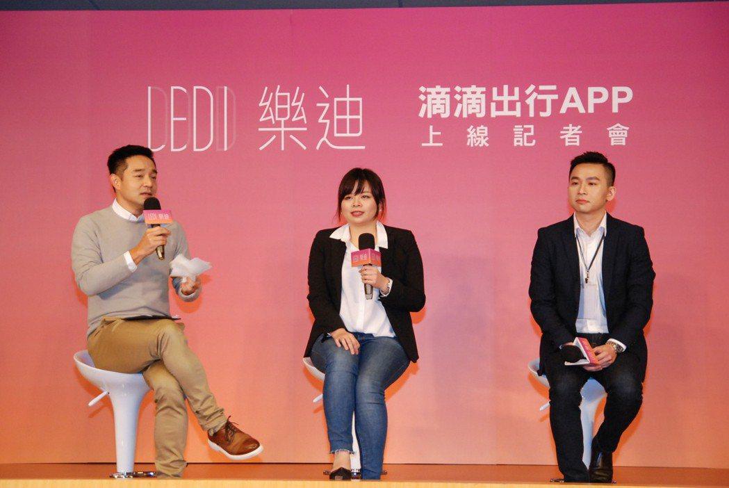圖中為樂迪科技總經理王慈雍,右為副總經理蕭明曙。 記者林鼎智/攝影