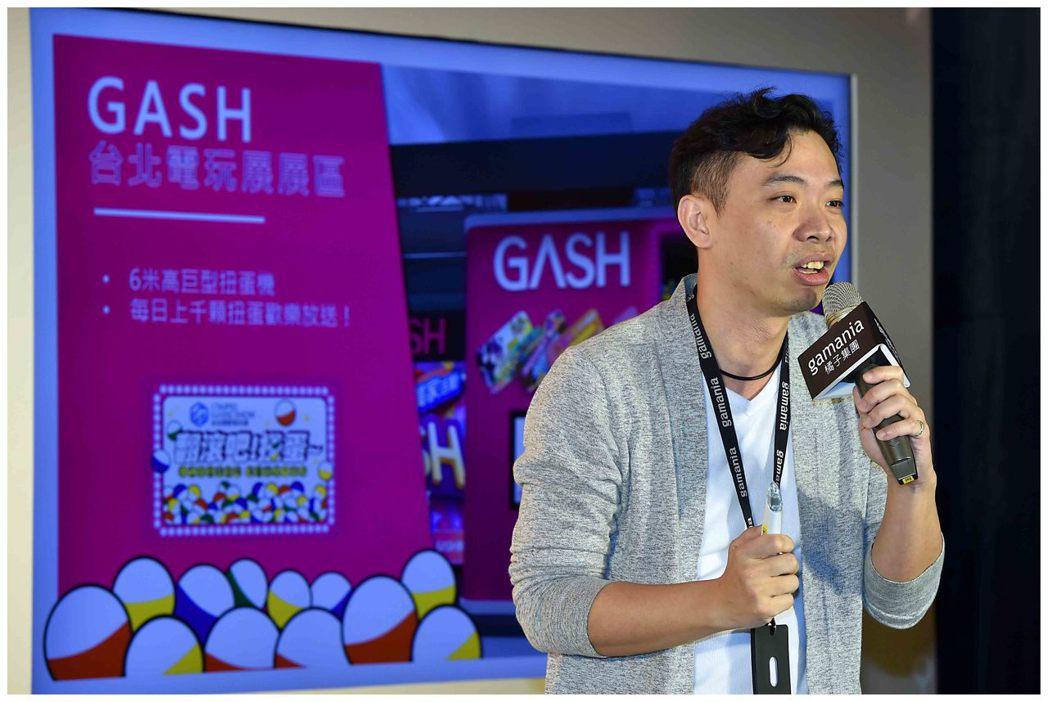 GASH_營運長_呂俊賢。