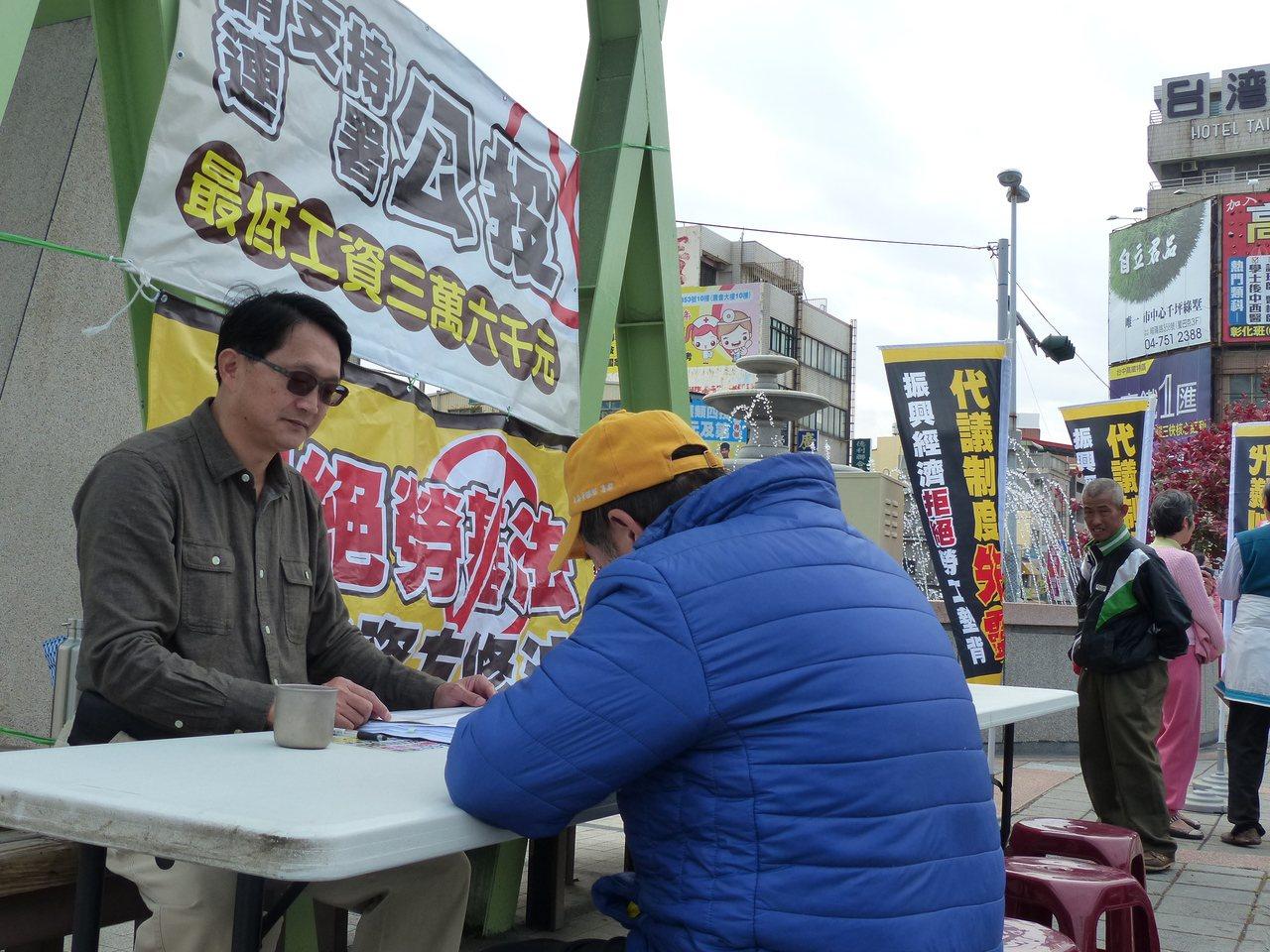 警官退休的洪敏雄,今天起,一連3天在彰化火車站發動公投連署,將基本工資從2萬20...