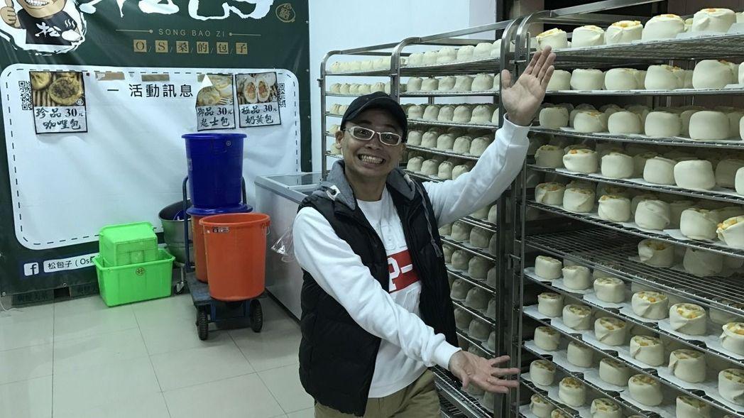 阿松的包子店請了30多個員工,一例一休對整個經營影響頗大。本報資料照