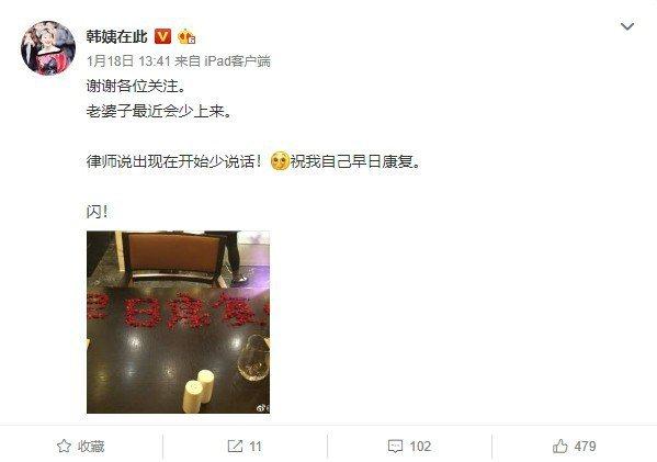 「金牌女模教母」韓穎華原本猛烈批評曾志偉,但近期態度轉趨低調。圖/摘自微博