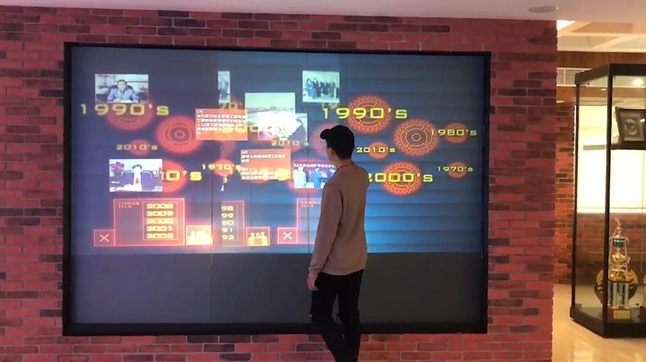 台科大首創「數位校史館」,以多媒體影像科技互動呈現校史。圖/台科大提供
