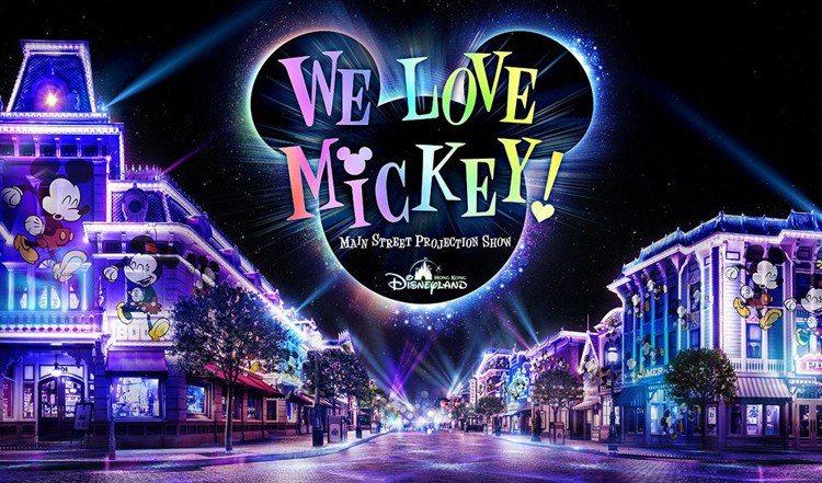 新推出的We Love Mickey!,透過光影投射,將美國大街幻化成米奇星光大...