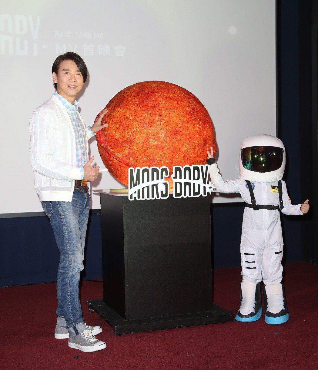 陶喆19日舉辦「Mars Baby」MV首映會,首談喪子之痛。記者陳瑞源/攝影