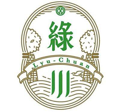 台中市水利局為綠川申請註冊商標,印在綠川欄杆、人孔蓋上。 圖/台中市水利局提供