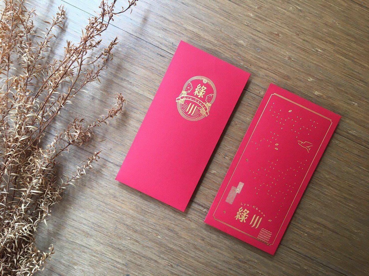 台中市水利局為綠川申請註冊商標,印在紅包袋上,這款綠川紅包成為搶手貨。 圖/台中...