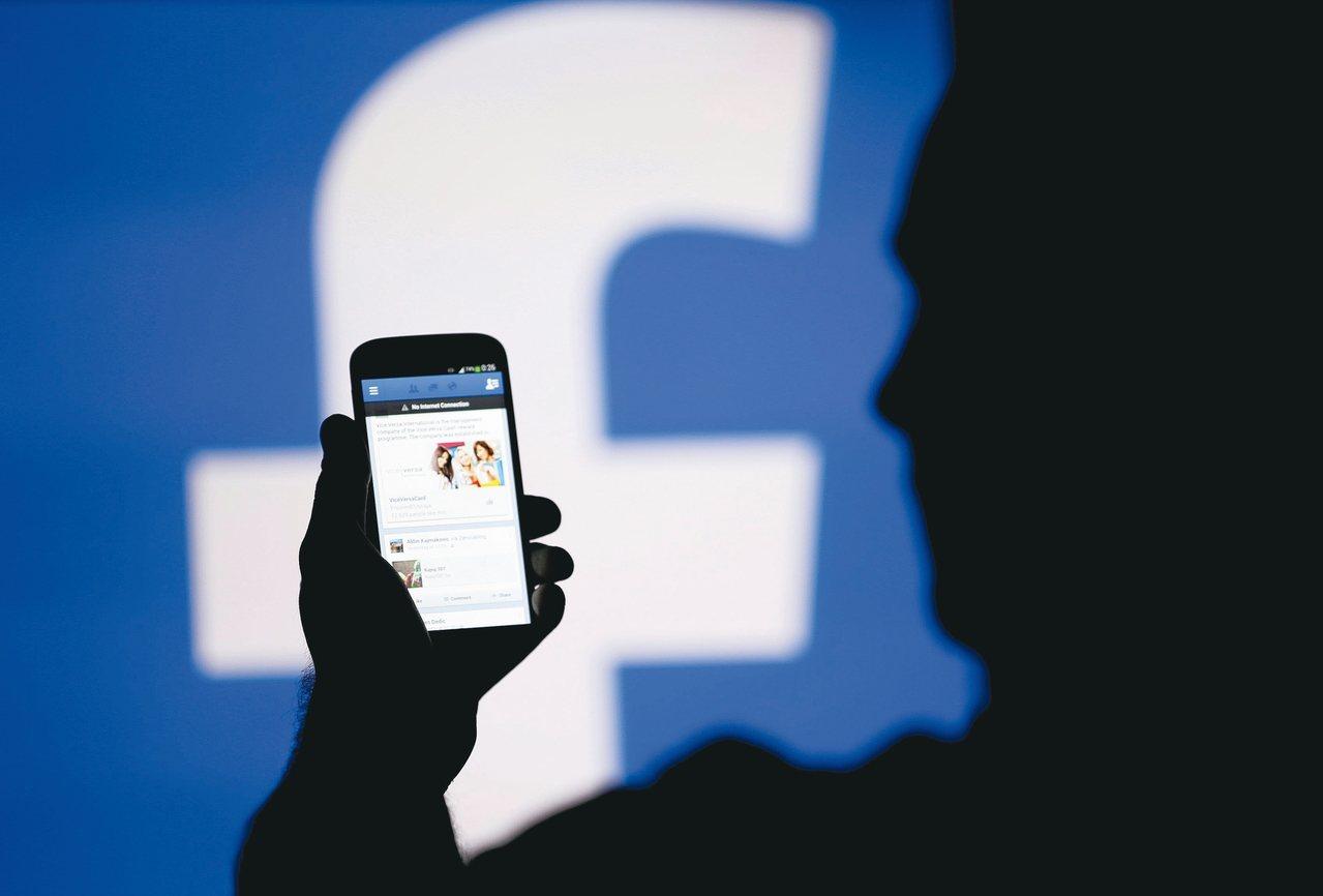 臉書19日宣布新措施打擊假新聞,下周起經用戶評比為可靠的新聞媒體,將優先出現在動...