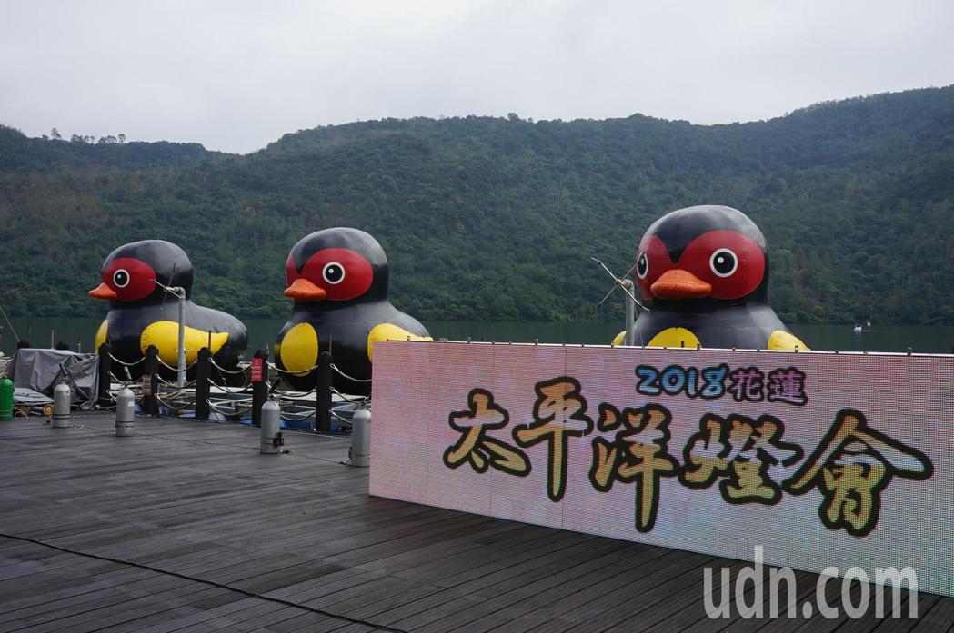 花蓮太平洋燈會今天起展開,壽豐鄉鯉魚潭燈區有可愛的紅小鴨迎賓。記者王燕華/攝影