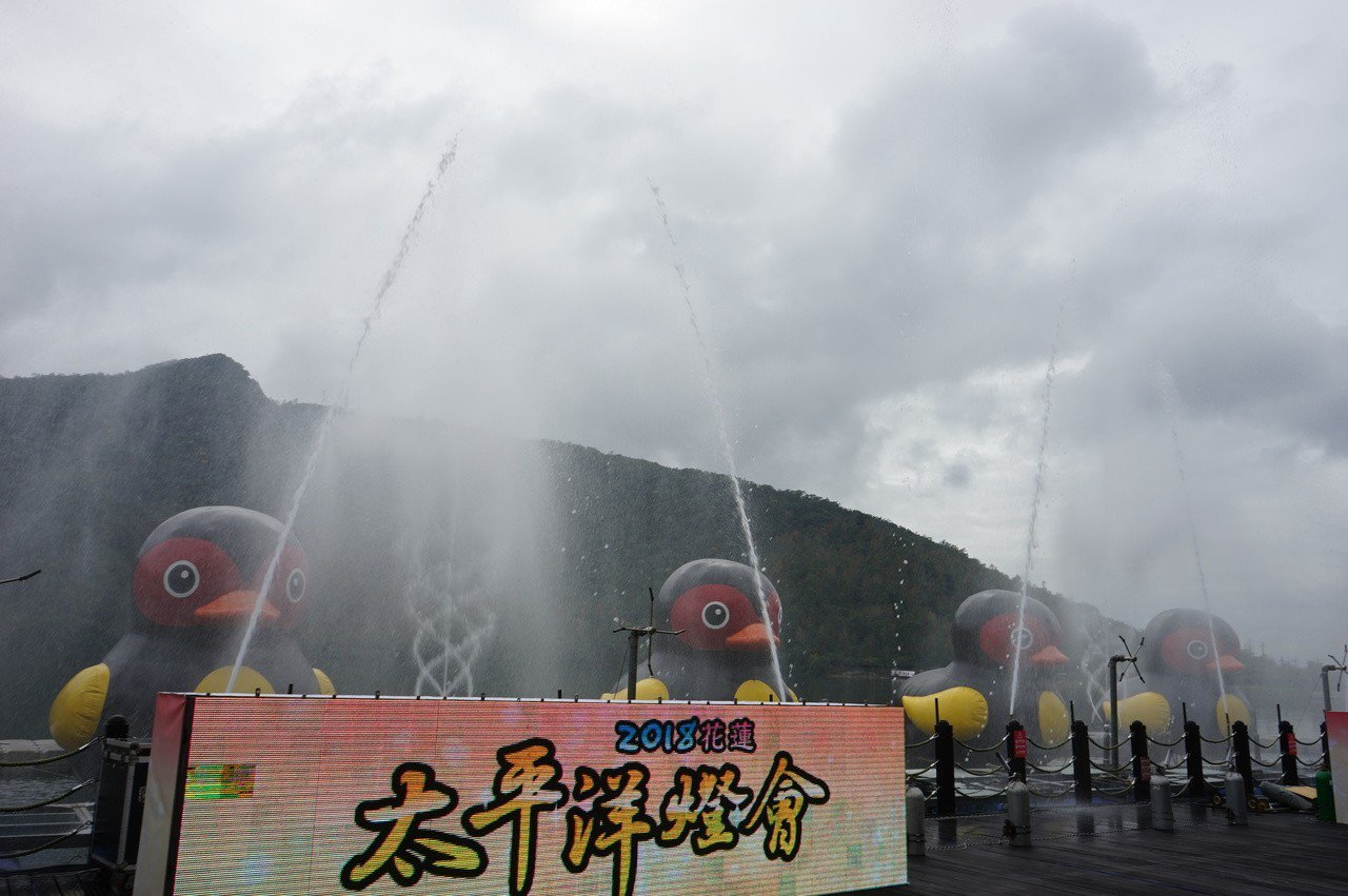 花蓮太平洋燈會動感的噴泉韻律秀。 記者王燕華/攝影