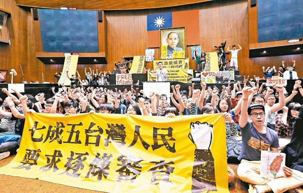 太陽花學運徹底改變台灣政治生態。 圖/聯合報系資料照片