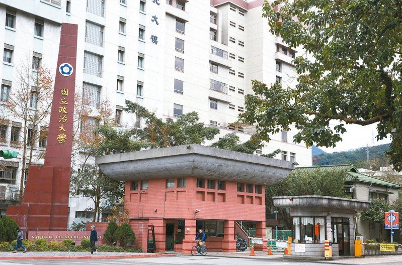 政大中文系、台文所的博士班,去年註冊率約5成,圖為政大校門。 圖/聯合報系資料照片