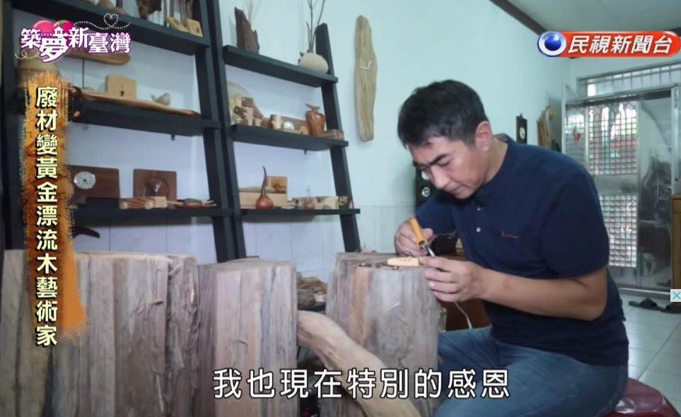 林峰感恩臺灣帶給他的藝術靈感。圖/民視提供