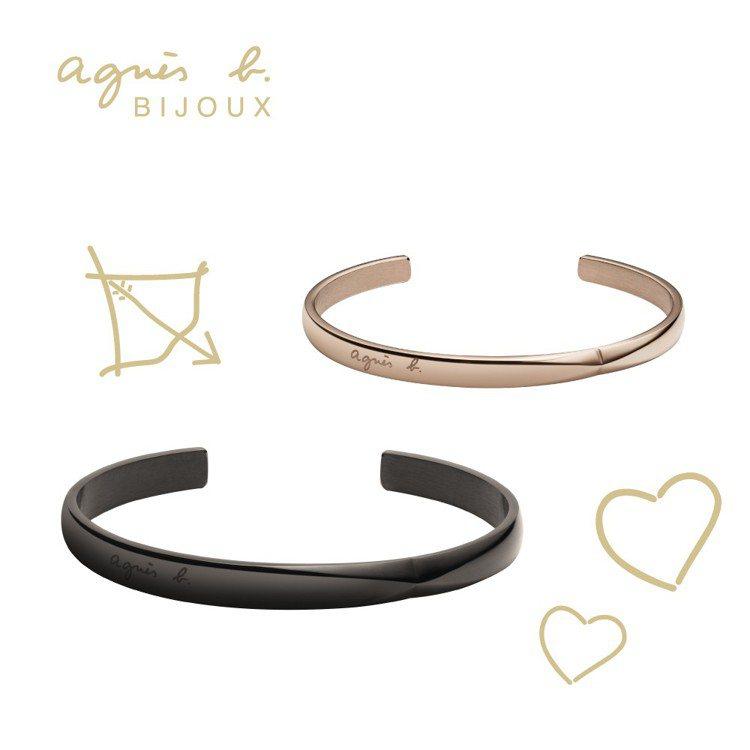 雙數手環原價5,960元,套組優惠4,500元。圖/agnès b.提供